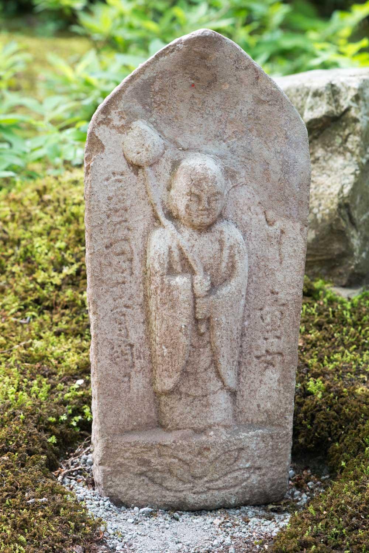 Japanischer Garten Den Haag steinbauer-groetsch©2016